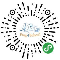 prep4school_15cm